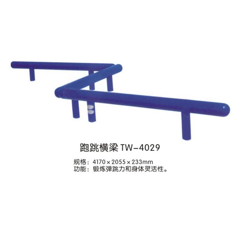 跑跳横梁TW-4029