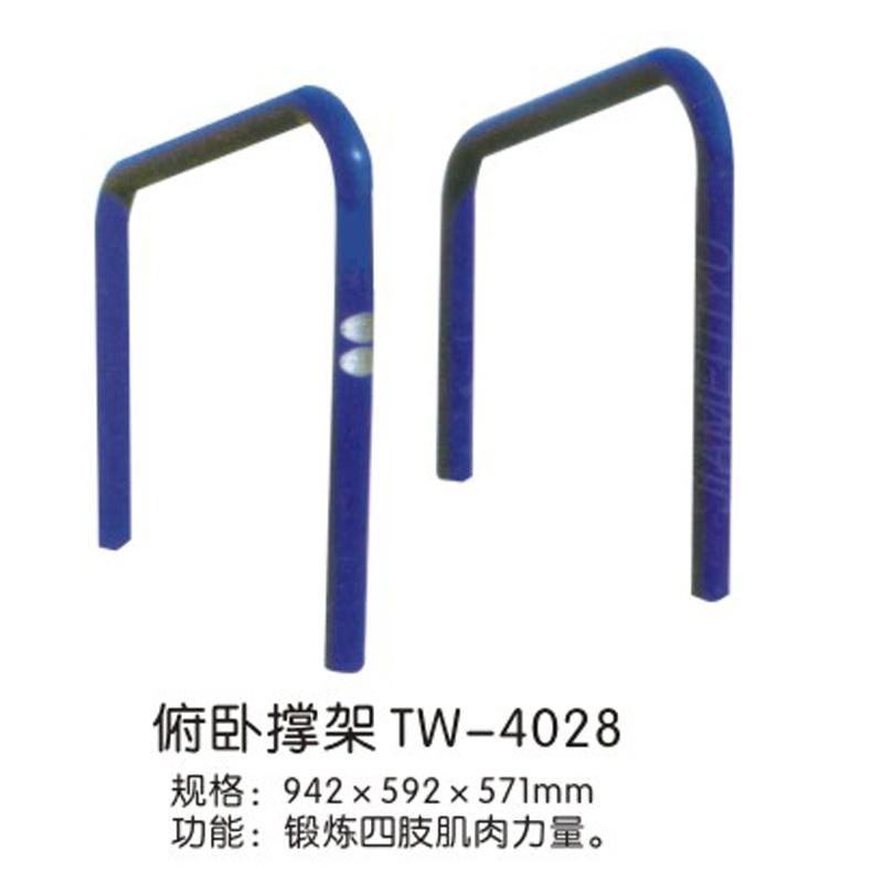 俯卧撑架TW-4028