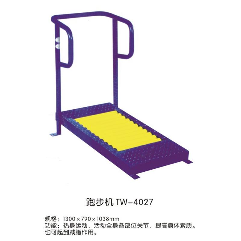 跑步机TW-4027
