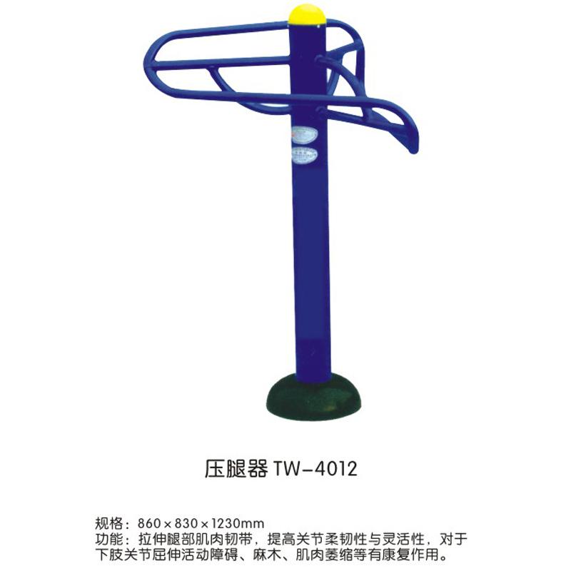 压腿器TW-4012