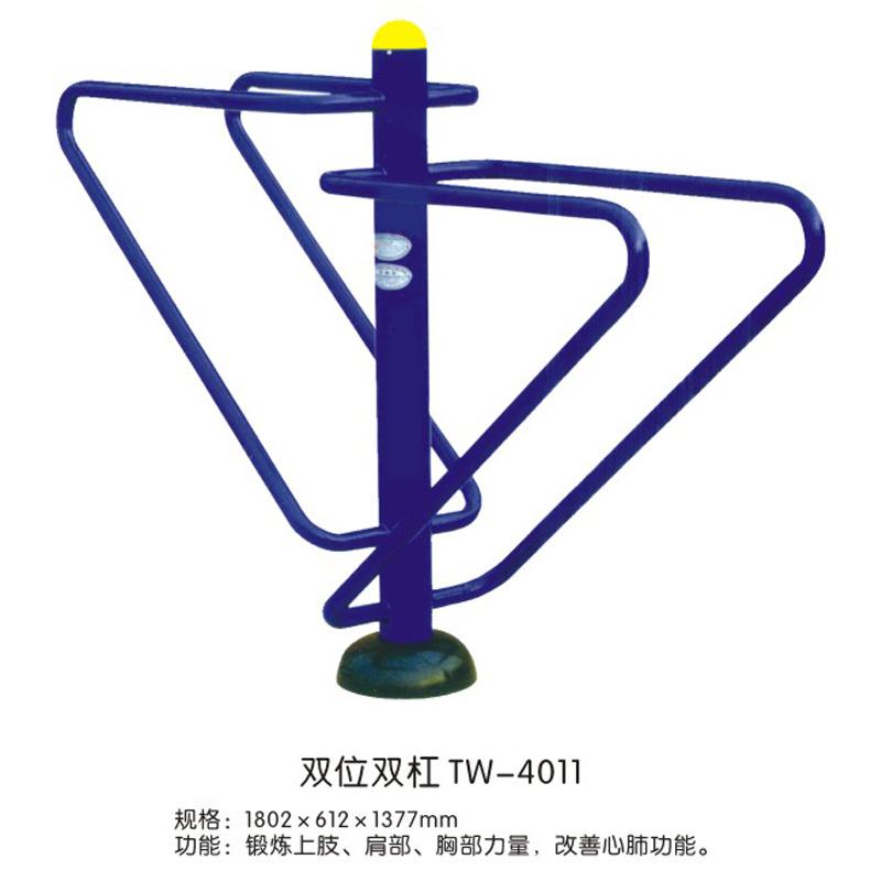 双位双杠TW-4011