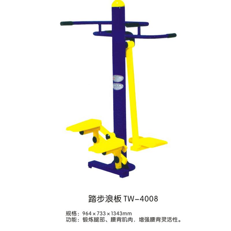 踏步浪板TW-4008