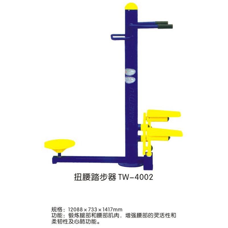 扭腰踏步器TW-4002