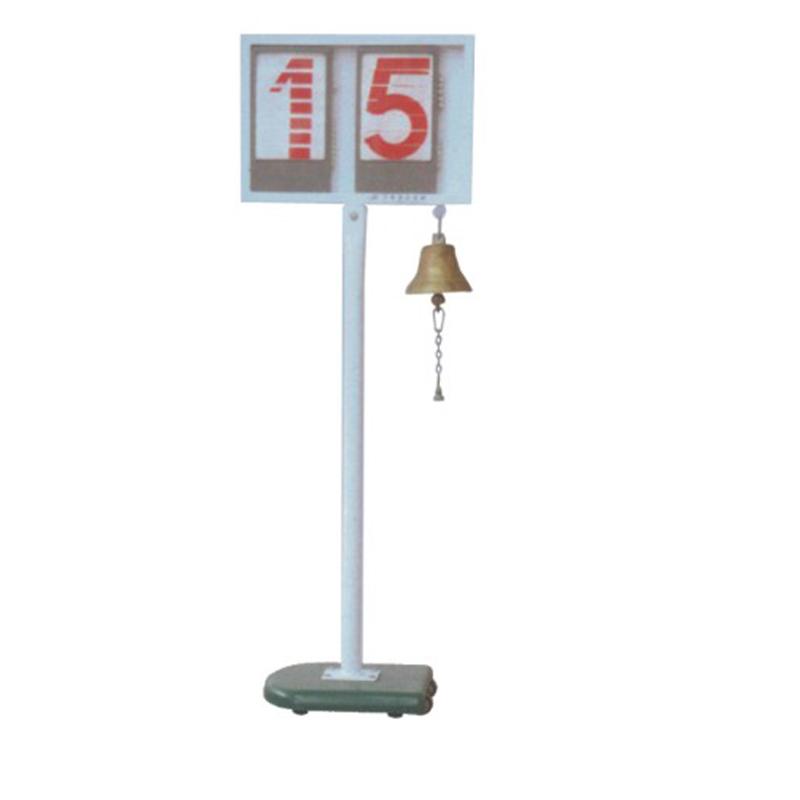 终点铜钟TW-3031