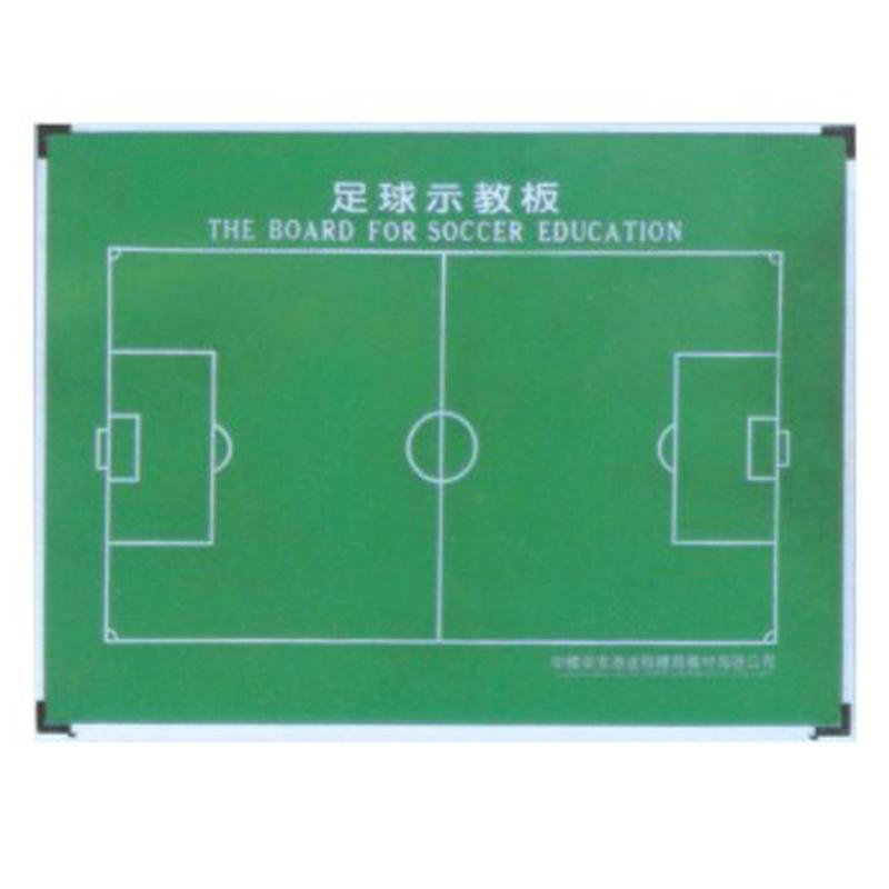 足球示教板TW-2028