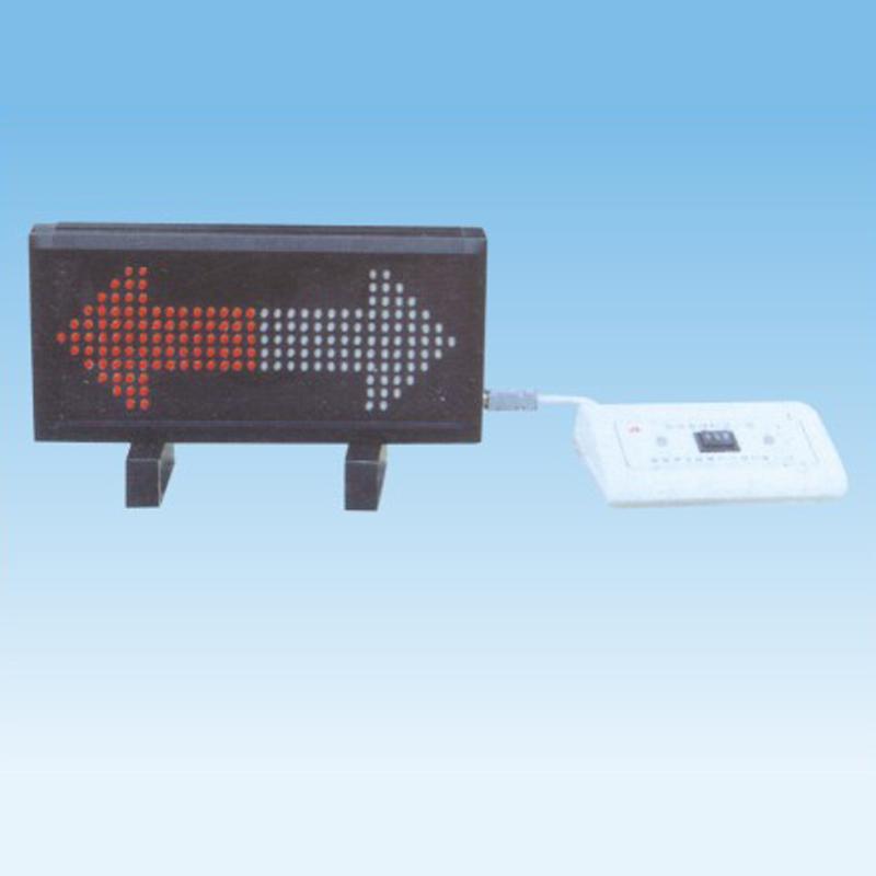 篮球发球权显示器TW-1
