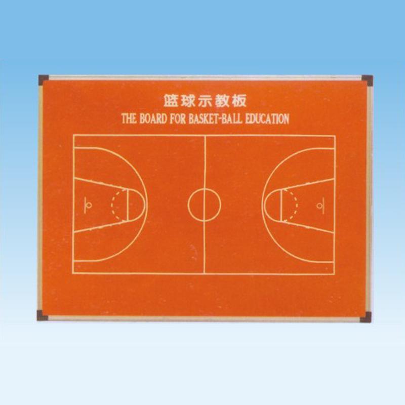 篮球示教板TW-1029