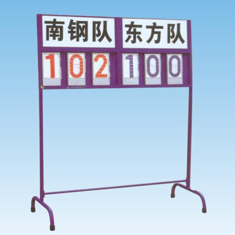 篮球赛计分器TW-1028