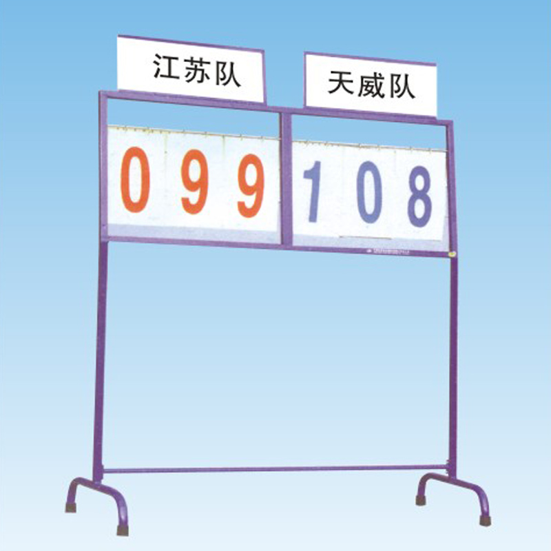 篮球赛翻分牌TW-1027