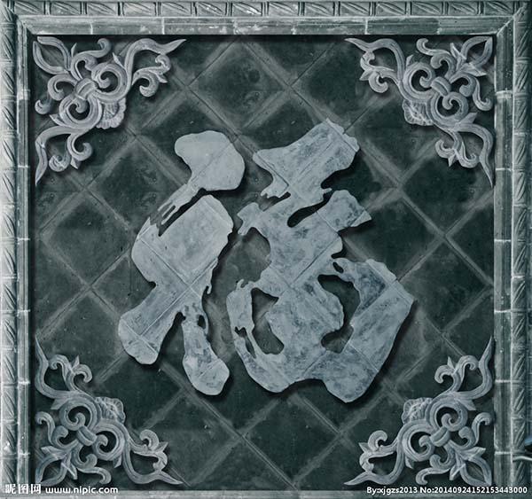 康砖秀|云南青砖厂家|古建砖瓦质量