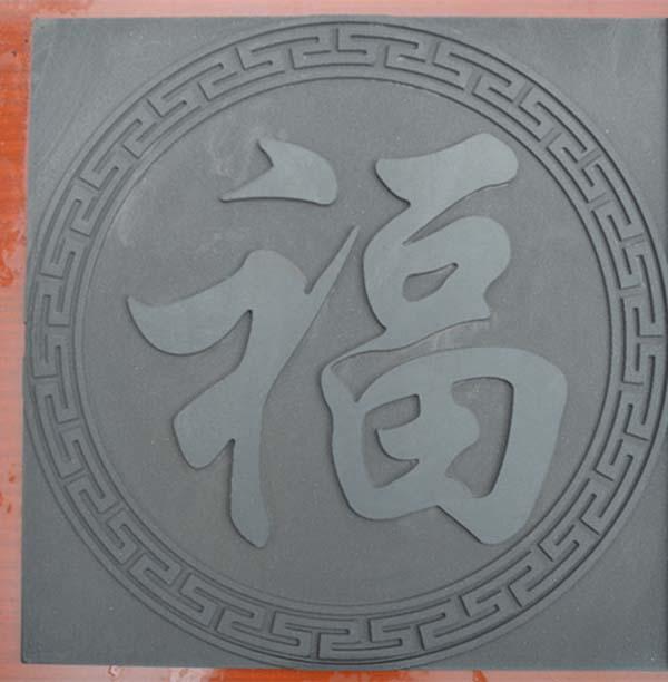 康砖秀|云南青砖厂家|云南青砖多少钱