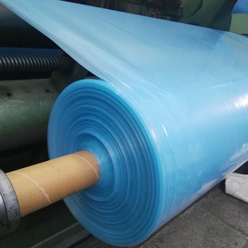 哈尔滨塑料膜