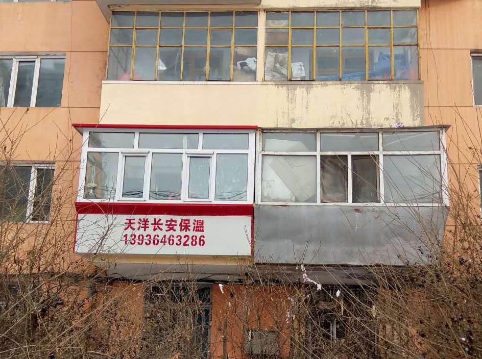 天洋门窗厂 哈尔滨塑钢窗厂家 塑钢窗质量