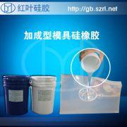 耐磨硅橡胶-耐热硅橡胶-耐温硅橡胶