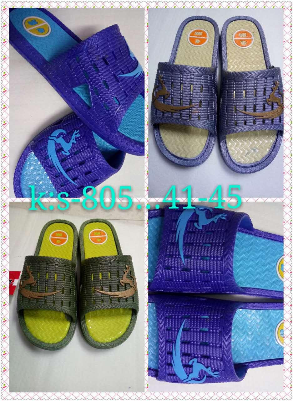 新型PVC拖鞋厂家,PVC