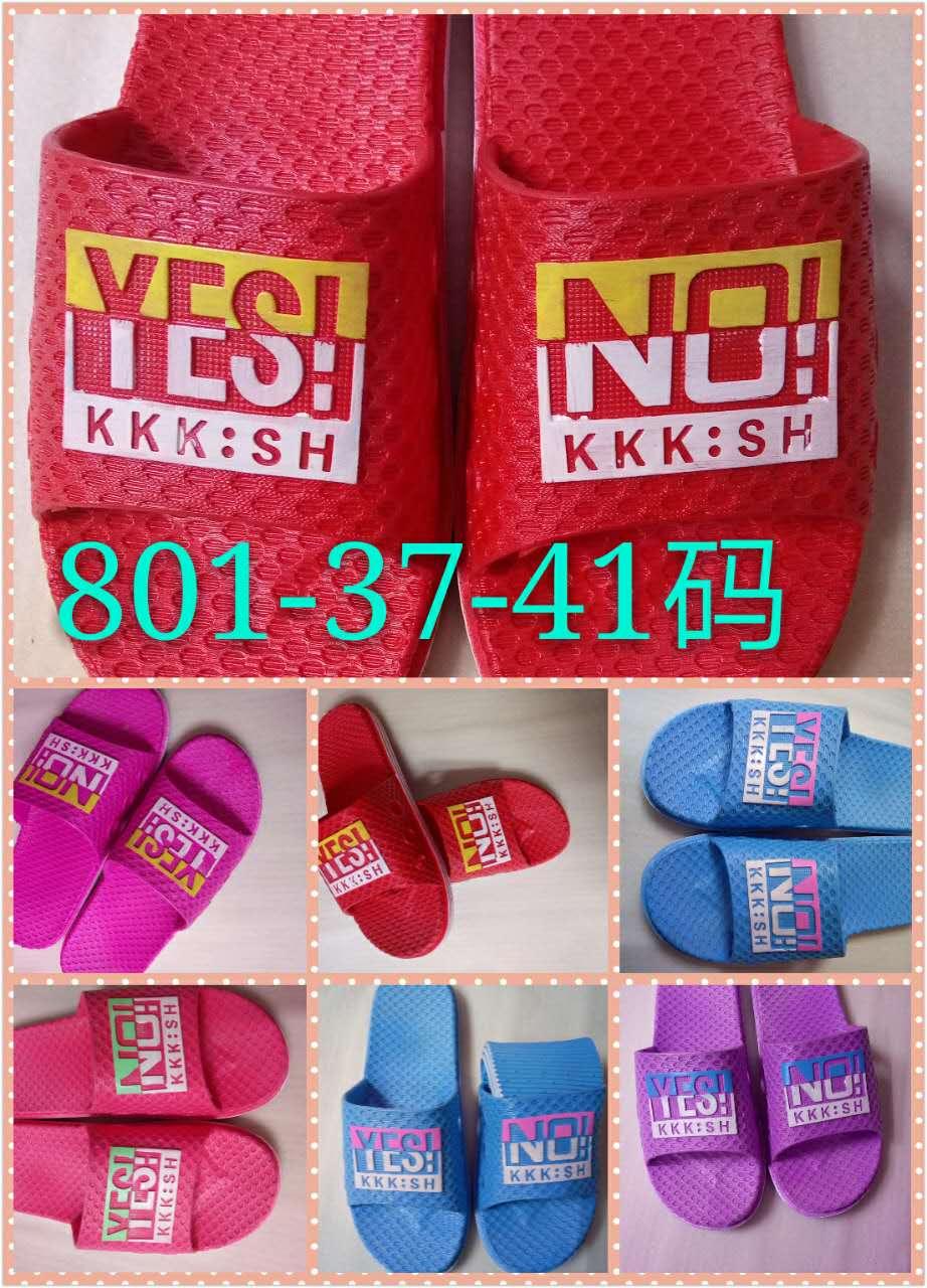 新型拖鞋价格,拖鞋厂