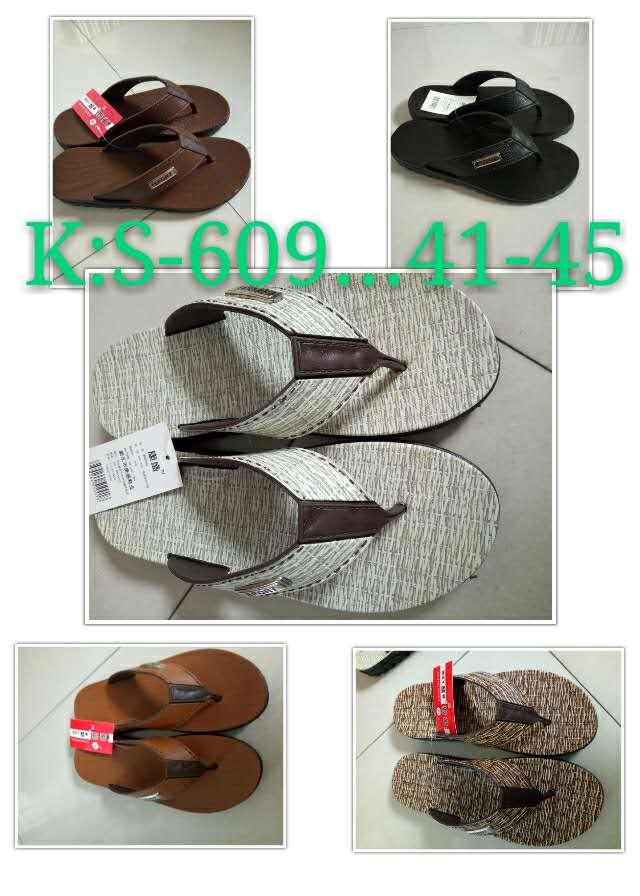 拖鞋批发,拖鞋价格,