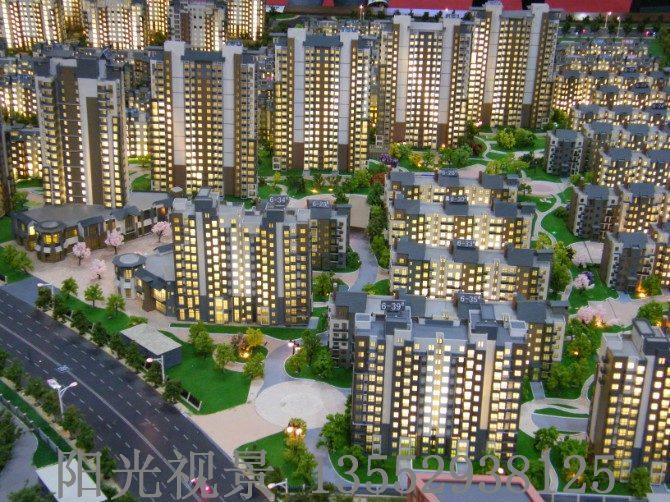 北京沙盘模型定制 北京沙盘模型定制厂家 北京沙盘模型定制厂家哪家好