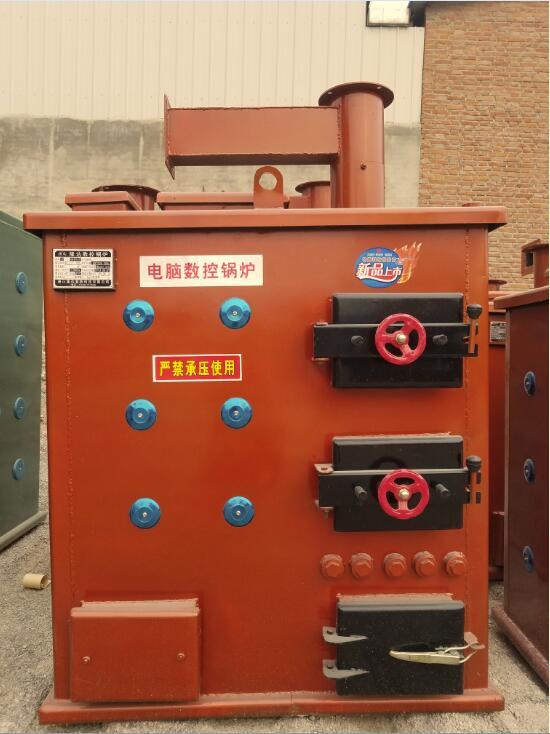 鑫燕数控锅炉