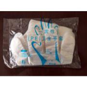 石家庄一次性PE手套价格,一次性医用PE手套哪家好,石家庄瑞安塑料制品