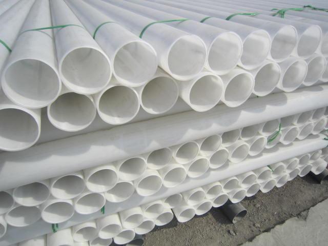 pvc塑料管厂家