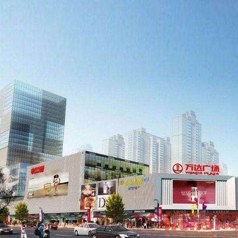 郑州二七万达广场城市