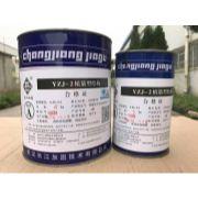YZJ-2长江加固植筋型结构胶