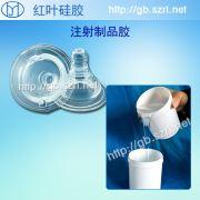 高透明抗撕拉性能好的婴儿奶嘴硅胶注射成型液体硅橡胶
