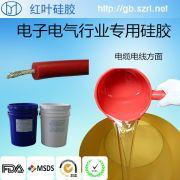 厂家直供电子电气工程行业耐高温液体硅橡胶