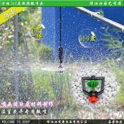 滴灌带厂家|大棚微喷头 360度旋转微喷头|大棚喷灌设备|温室倒挂雾化可调喷头