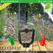 唐山滴灌带|大棚微喷头|360度旋转微喷头|大棚喷灌设备|温室倒挂雾化可调喷头