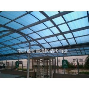 南京钢结构雨棚