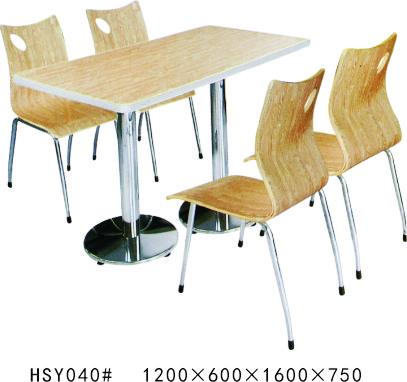 HSY040四人分体曲木餐