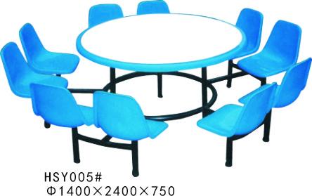 HSY005玻璃钢圆桌、四川餐桌椅批
