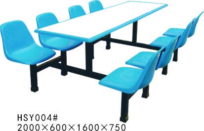 HSY004八人连体餐桌、八人连体配