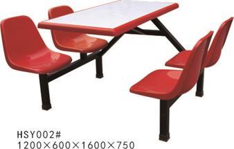 HSY002四人连体玻璃钢餐桌、四川