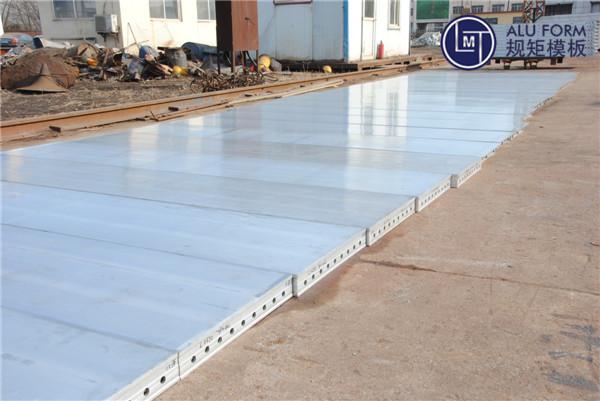 铝合金模板生产厂家