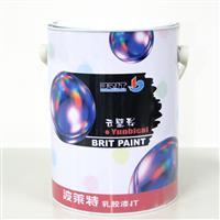 云壁彩--内墙乳胶漆