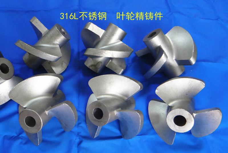 不锈钢精铸件、316L精