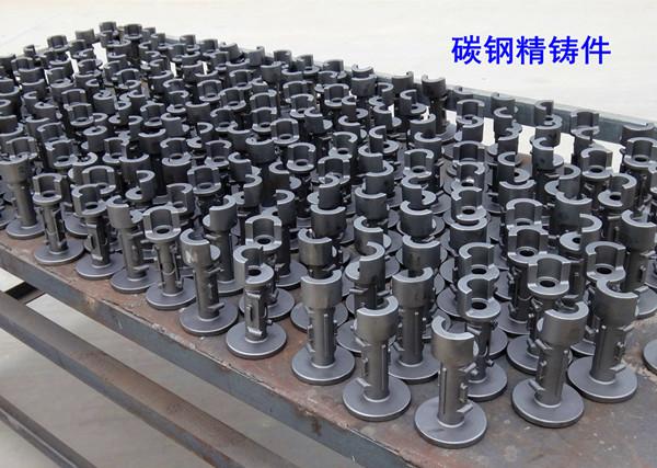 碳钢精铸件
