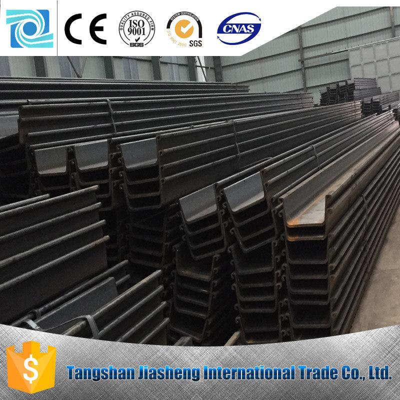 广州|钢板桩报价|唐山钢板桩