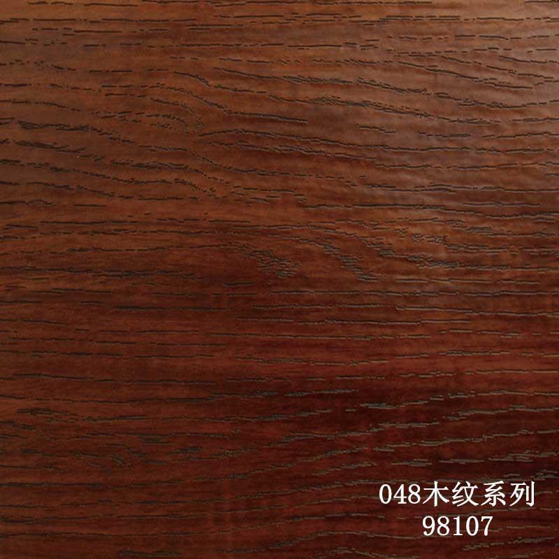 048木纹系列98107