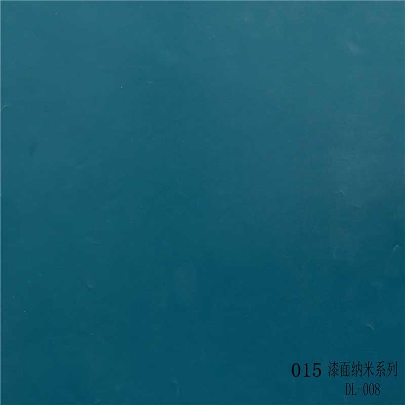 漆面纳米系列DL-008