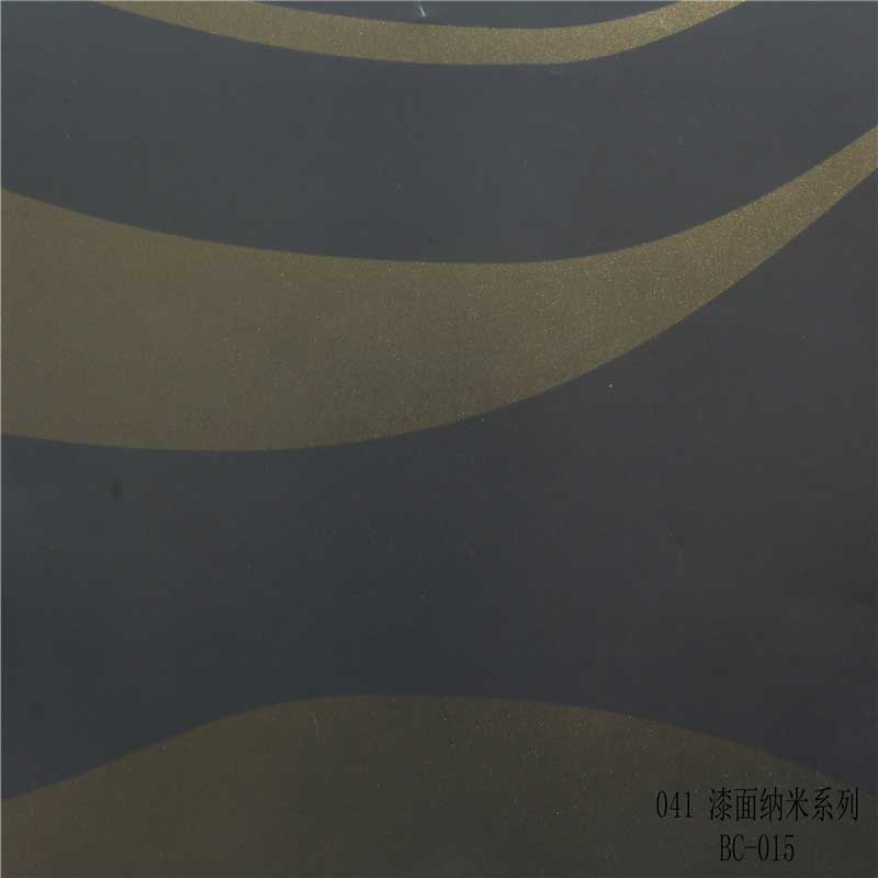 漆面纳米系列BC-015