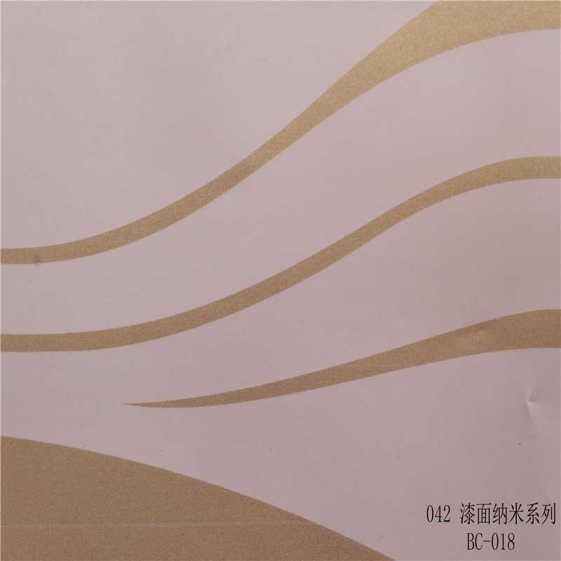 漆面纳米系列BC-018