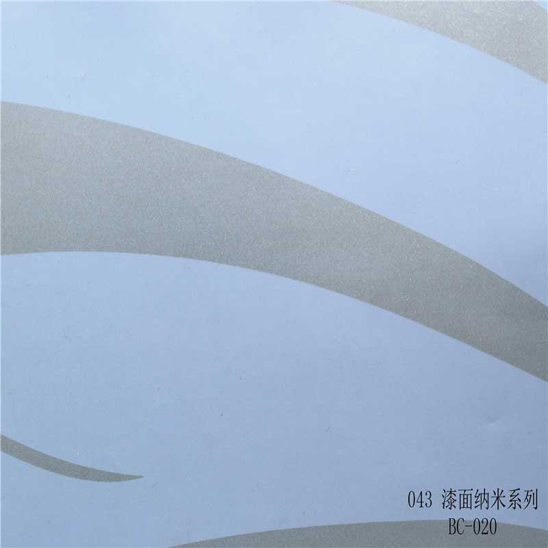 漆面纳米系列BC-020