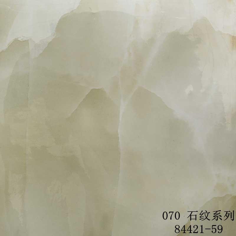 石纹系列84421-59