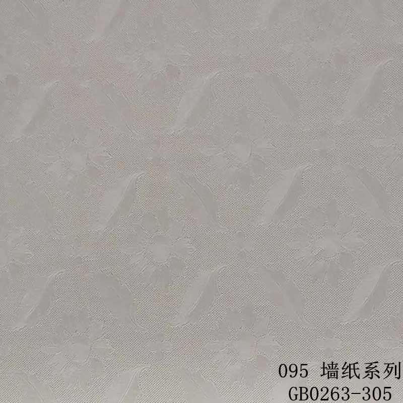墙纸系列GB0263-305