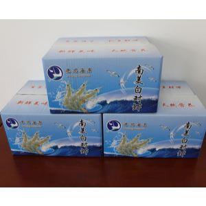 南美白对虾-生虾 Vannamei shrimp