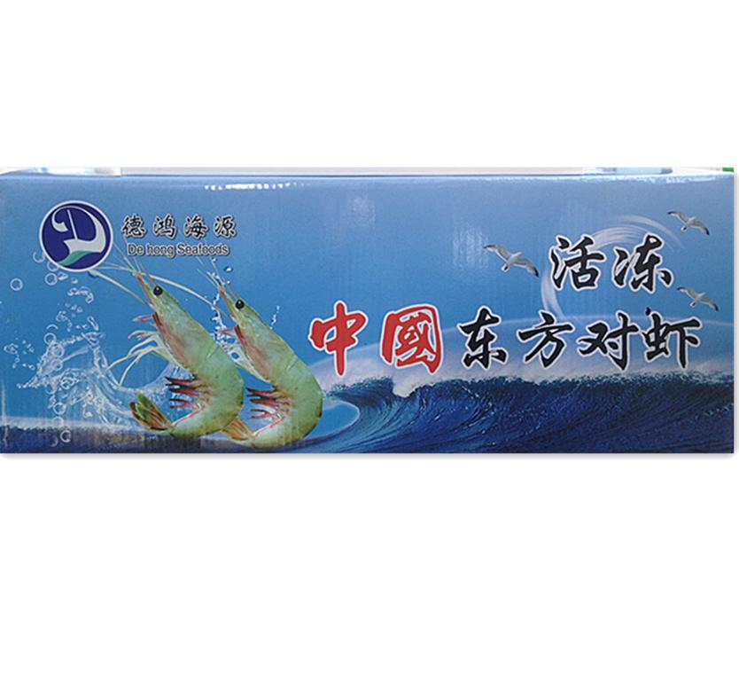 东方虾  Oriental shrimp